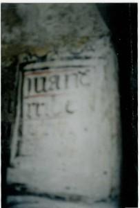Fig 8 Firma del pintor Juan de Ribera